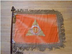 小川中学校 校旗